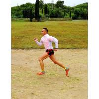 Running Technique Coaching - Koučing bežeckej techniky