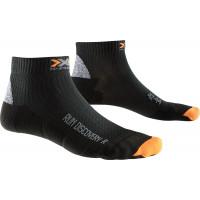 ponožky X-SOCKS DISCOVERY X100013-B000 čierne